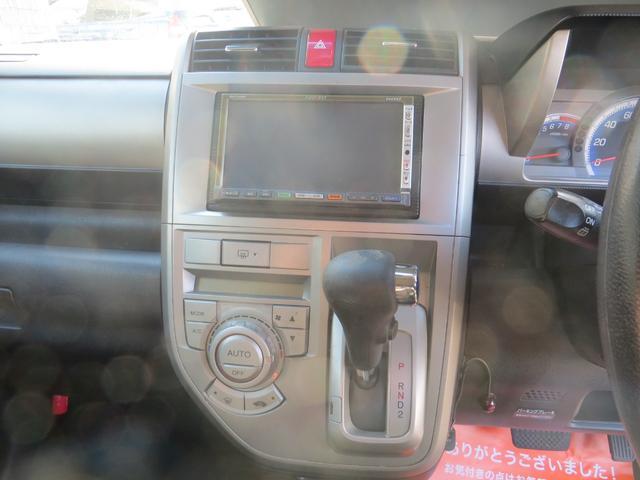 Wターボ HDDナビ フルセグ CD キーフリー(15枚目)