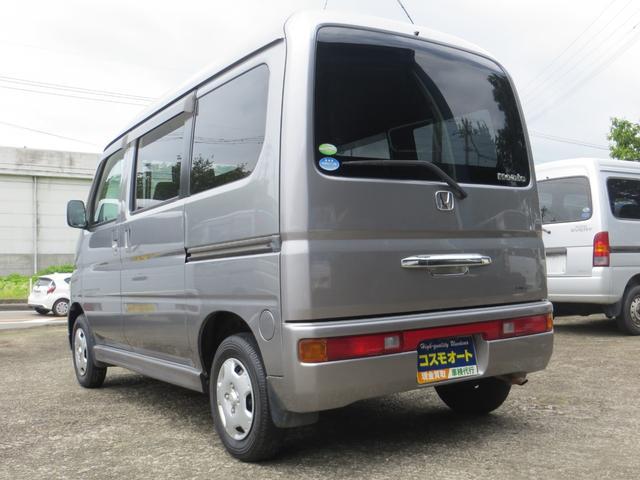 「ホンダ」「バモスホビオプロ」「軽自動車」「鹿児島県」の中古車5