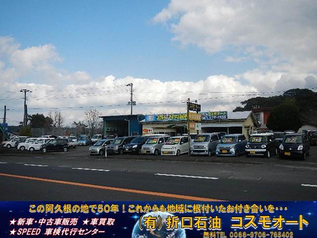 「ホンダ」「バモスホビオプロ」「軽自動車」「鹿児島県」の中古車19