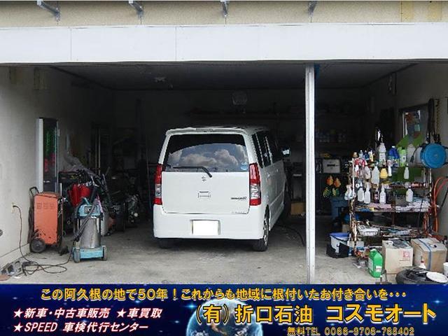 「ホンダ」「バモスホビオプロ」「軽自動車」「鹿児島県」の中古車29