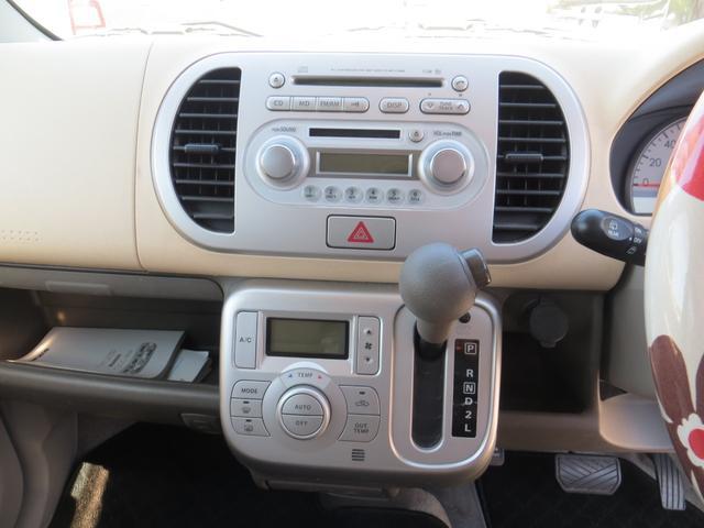 「スズキ」「MRワゴン」「コンパクトカー」「鹿児島県」の中古車15