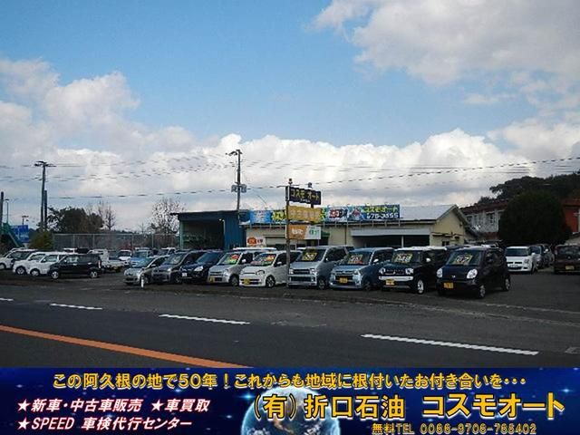 「スズキ」「MRワゴン」「コンパクトカー」「鹿児島県」の中古車18