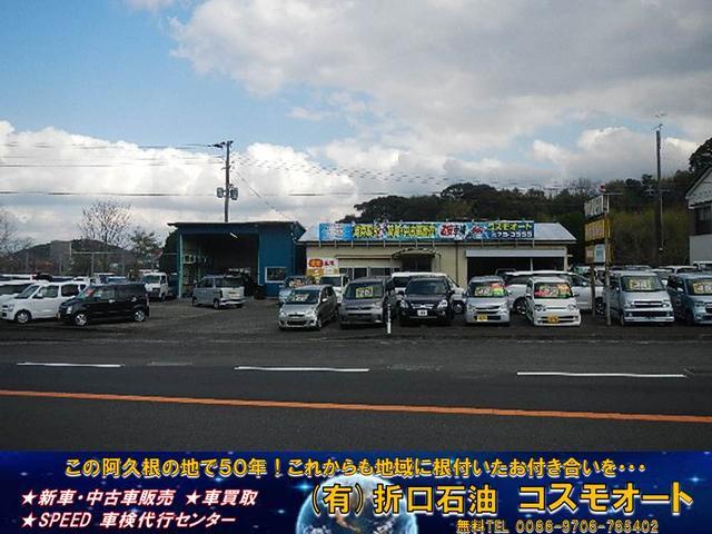 「スズキ」「MRワゴン」「コンパクトカー」「鹿児島県」の中古車20