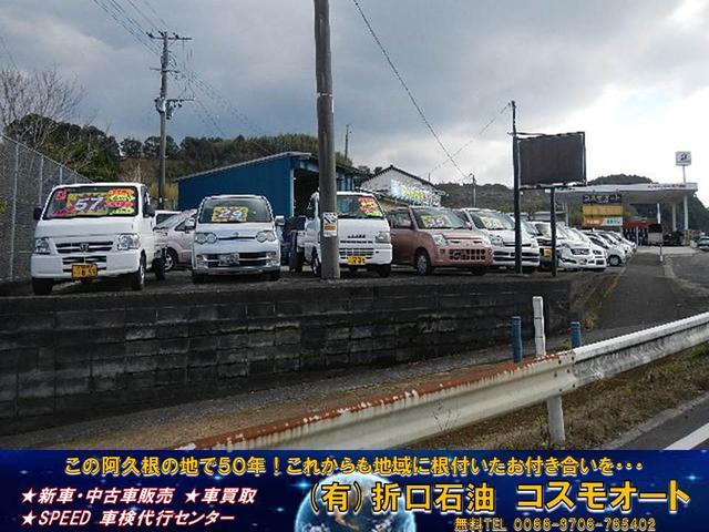 「スズキ」「MRワゴン」「コンパクトカー」「鹿児島県」の中古車22