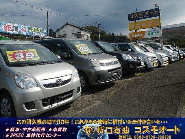 「スズキ」「MRワゴン」「コンパクトカー」「鹿児島県」の中古車24