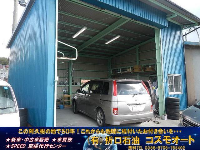 「スズキ」「MRワゴン」「コンパクトカー」「鹿児島県」の中古車26