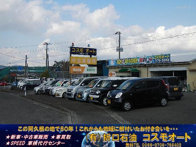 「ダイハツ」「ムーヴ」「コンパクトカー」「鹿児島県」の中古車17