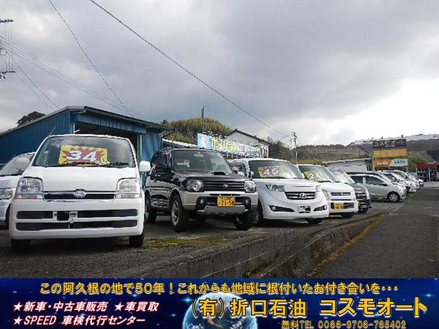 「ダイハツ」「ムーヴ」「コンパクトカー」「鹿児島県」の中古車23