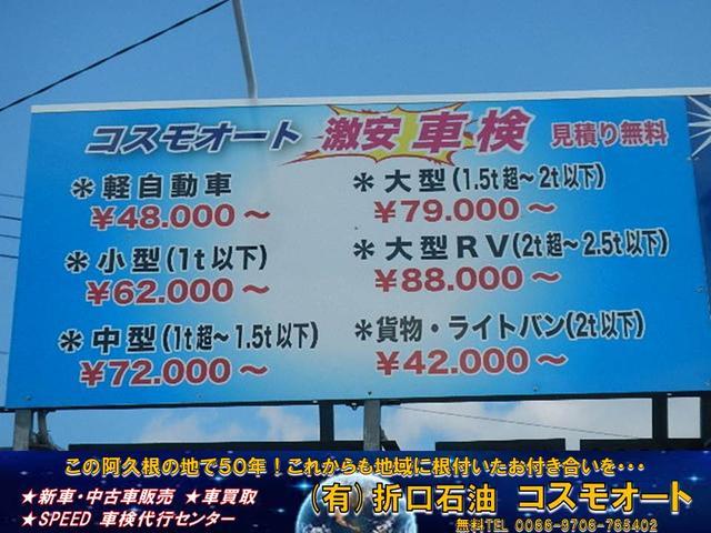 G インターナビ ワンセグ DVD再生 バックカメラ ETC キーフリー アルミ(27枚目)