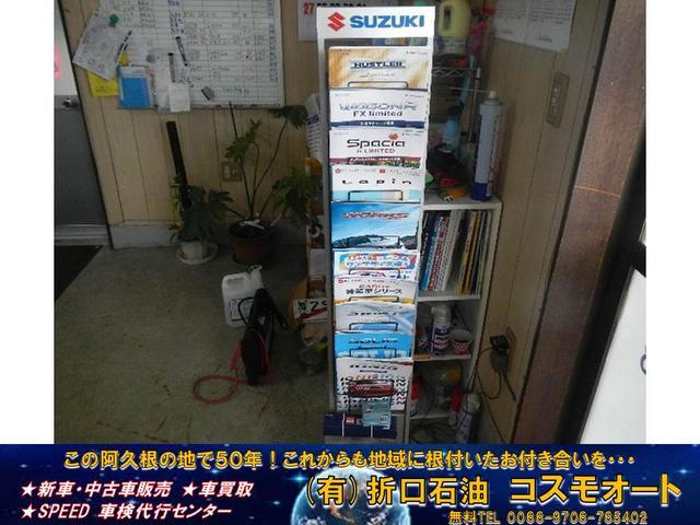 G インターナビ ワンセグ DVD再生 バックカメラ ETC キーフリー アルミ(32枚目)