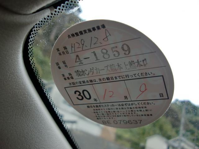 「ホンダ」「オデッセイ」「ミニバン・ワンボックス」「鹿児島県」の中古車76