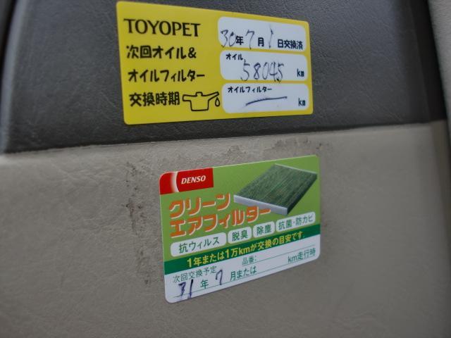 「トヨタ」「プログレ」「セダン」「鹿児島県」の中古車61