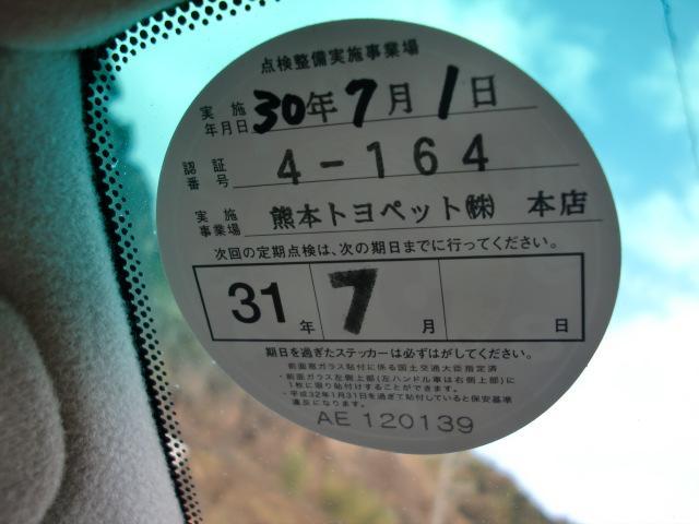 「トヨタ」「プログレ」「セダン」「鹿児島県」の中古車75