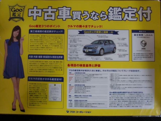「トヨタ」「プログレ」「セダン」「鹿児島県」の中古車79