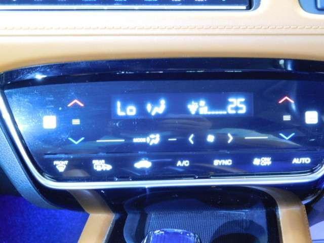 ハイブリッドZ・ホンダセンシング メモリーナビ リアカメラ フルセグ クルーズコントロール 地デジ アイドリングストップ シートヒーター ナビTV ETC メモリーナビ アルミ 盗難防止システム キーレス 横滑り防止装置 インテリキー(14枚目)