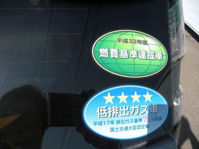 ホンダ N-WGNカスタム G・ターボパッケージ デモカー CD ワンセグ