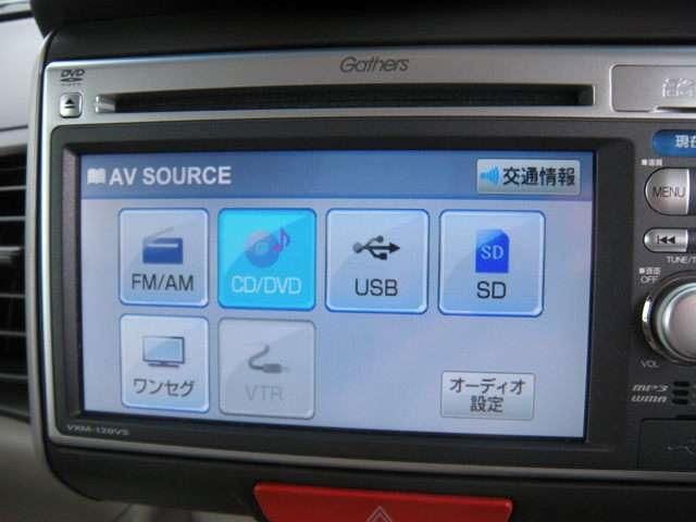 ホンダ N BOX G・Lパッケージ メモリナビ ワンセグ Rカメラ