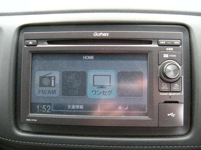 X・ホンダセンシング デモカー CD ワンセグ(14枚目)