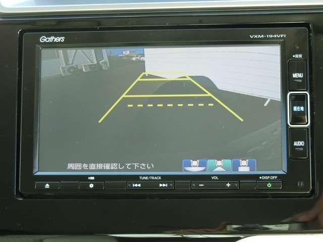 13G・L ホンダセンシング(11枚目)