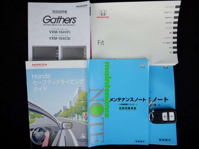 13G・Fパッケージ(20枚目)