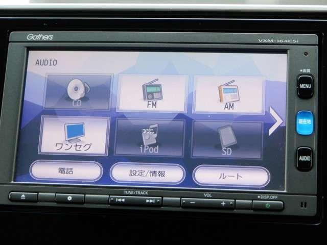 13G・Fパッケージ ファインエディション メモリーナビ ETC ワンセグ CD バックカメラ オートエアコン キーレス スマートキー(11枚目)