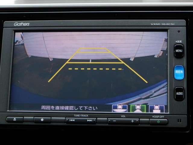 13G・Fパッケージ ファインエディション メモリーナビ ETC ワンセグ CD バックカメラ オートエアコン キーレス スマートキー(12枚目)