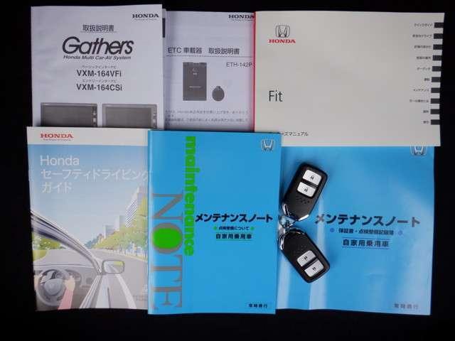 13G・Fパッケージ ファインエディション メモリーナビ ETC ワンセグ CD バックカメラ オートエアコン キーレス スマートキー(20枚目)