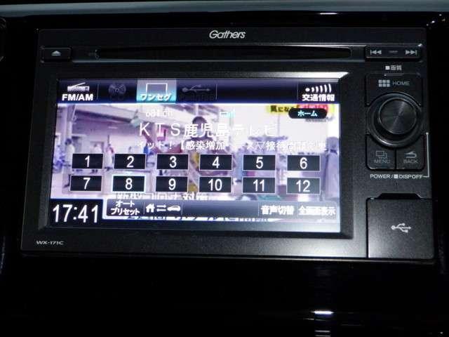 G・Lパッケージ Bカメ ブレーキサポート CD ベンチシート クルーズコントロール アイドリングストップ AW ETC TV キーレス 盗難防止システム 横滑り防止 記録簿 スマートキ ディスチャージライト 1セグ(11枚目)