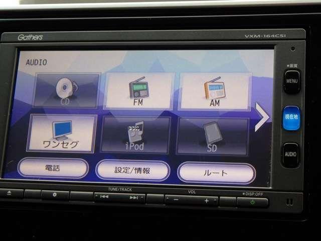 13G・Fパッケージ コンフォートエディション LEDヘッド メモリナビ ETC Rカメ ナビTV シートヒーター スマートキー ワンセグ CD 横滑り防止 ABS(11枚目)