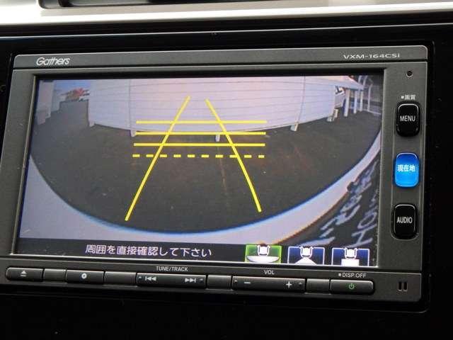 13G・Fパッケージ コンフォートエディション LEDヘッド メモリナビ ETC Rカメ ナビTV シートヒーター スマートキー ワンセグ CD 横滑り防止 ABS(12枚目)