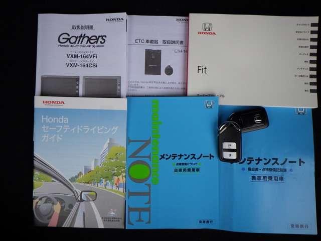 13G・Fパッケージ コンフォートエディション LEDヘッド メモリナビ ETC Rカメ ナビTV シートヒーター スマートキー ワンセグ CD 横滑り防止 ABS(20枚目)