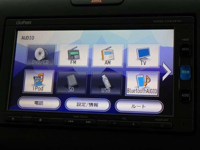 G・ホンダセンシング スマキー キーフリー クルコン Bカメ ETC車載器 メモリナビ アイスト DVD CD エアコン ABS 両側電動スライドD 地デジTV TVナビ エアバック パワーウインドウ 横滑り防止 記録簿(11枚目)