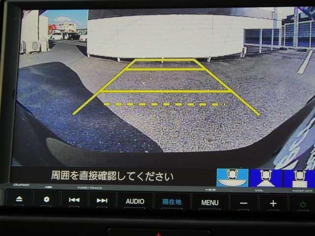 ホーム Bカメラ ETC クルコン スマートキー フルセグ LEDヘッドライト 衝突被害軽減 記録簿(10枚目)