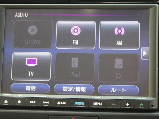 ホーム Bカメラ ETC クルコン スマートキー フルセグ LEDヘッドライト 衝突被害軽減 記録簿(11枚目)