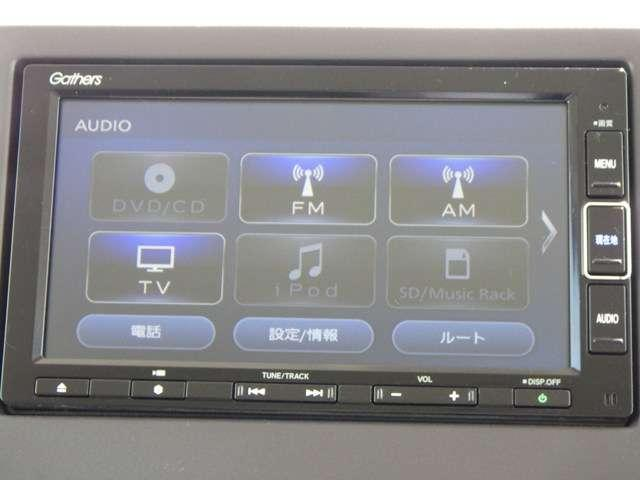 G・Lホンダセンシング 地デジ アイスト AC ナビTV DVD シートヒー 記録簿 ETC付 LEDヘッド メモリーナビ 横滑り防止装置 両側スライド片側電動 スマートキー 盗難防止システム キーフリー CD ABS(11枚目)