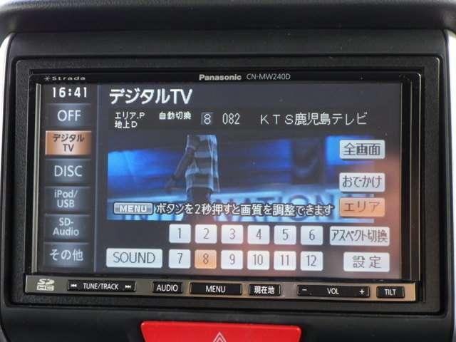 G・Lパッケージ スマキ- CDデッキ 点検記録簿 両側スライド片側電動ドア イモビライザー ETC車載器 メモリナビ ABS ESC アイドリングストップ付き キーフリ- ナビTV付 フルセグテレビ ベンチ席 Bモニ(11枚目)