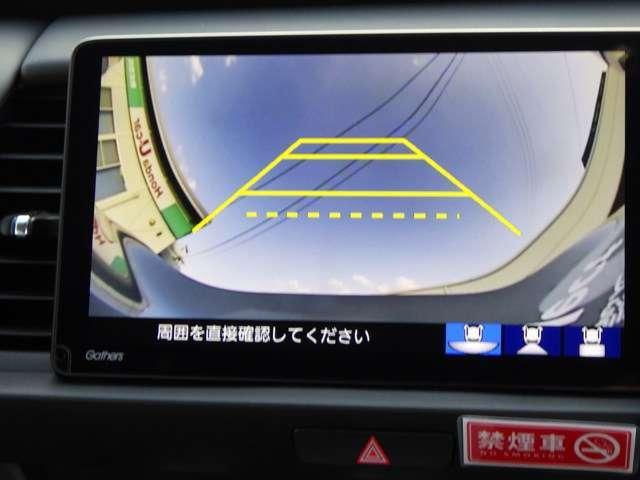 ホーム Bカメラ クルコン スマートキー フルセグ LEDヘッドライト 衝突被害軽減 記録簿(11枚目)