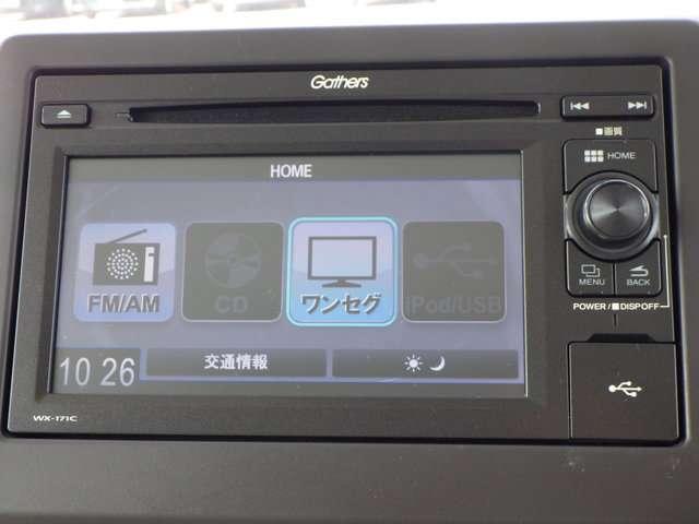 G・EX Rカメラ ETC 横滑り防止装置 Sキー アイドリングストップ ワンセグ 盗難防止装置 LEDライト TV(11枚目)