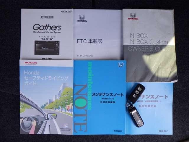 G・EX Rカメラ ETC 横滑り防止装置 Sキー アイドリングストップ ワンセグ 盗難防止装置 LEDライト TV(20枚目)