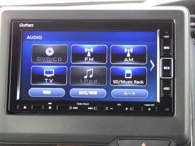 G・Lホンダセンシング 地デジ ナビTV LEDヘッドランプ ESC ベンチシート 記録簿 DVD再生 メモリナビ クルーズコントロール 盗難防止 アイドリングS ETC車載器 AC AW ABS パワステ サイドエアバッグ(11枚目)