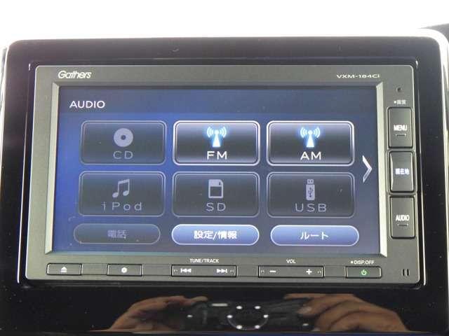 G・Lホンダセンシング LEDヘッドランプ ESC ベンチシート 記録簿 メモリナビ ナビ クルーズコントロール 盗難防止 アイドリングS ETC車載器 AC AW ABS 両側スライド左側パワースライドドア パワステ CD(11枚目)