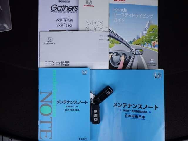 G・Lホンダセンシング LEDヘッドランプ ESC ベンチシート 記録簿 メモリナビ ナビ クルーズコントロール 盗難防止 アイドリングS ETC車載器 AC AW ABS 両側スライド左側パワースライドドア パワステ CD(20枚目)