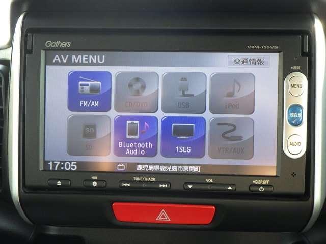 G・Lパッケージ スマキ- CDデッキ 点検記録簿 両側スライド片側電動ドア イモビライザー ETC車載器 メモリナビ ABS ESC DVD アイドリングストップ付き キーフリ- ナビTV付 ベンチ席 ワンセ Bモニ(11枚目)