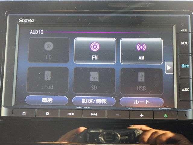 Lホンダセンシング アルミ 衝突被害軽減B ナビ LEDヘッド スマートキー ETC シートヒーター メモリーナビ クルコン リアカメラ アイドリングストップ オートエアコン クリアランスソナー パワステ 盗難防止装置(11枚目)