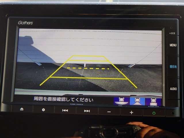Lホンダセンシング アルミ 衝突被害軽減B ナビ LEDヘッド スマートキー ETC シートヒーター メモリーナビ クルコン リアカメラ アイドリングストップ オートエアコン クリアランスソナー パワステ 盗難防止装置(12枚目)