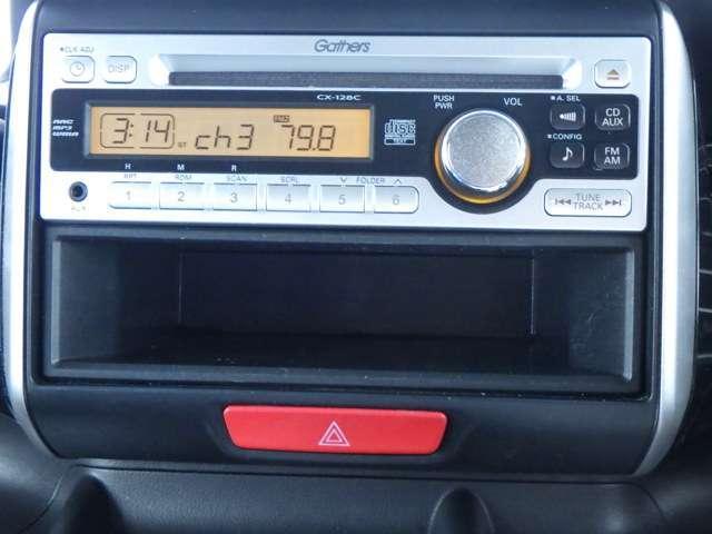 G・Lパッケージ ディスチャージ キーフリ ベンチシート スマキー AW CDチューナー 盗難防止装置 ABS パワステ 両側スライド片側電動 ATエアコン ECON VSA付 SRS Wエアバッグ(11枚目)