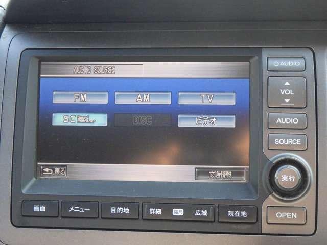 20X ナビ キーレス HDDナビ 3列シート 盗難防止装置 オートエアコン 整備点検記録簿 AW DVD再生可 ETC付 パワーウィンドウ CD(11枚目)