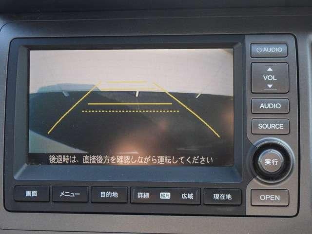 20X ナビ キーレス HDDナビ 3列シート 盗難防止装置 オートエアコン 整備点検記録簿 AW DVD再生可 ETC付 パワーウィンドウ CD(12枚目)
