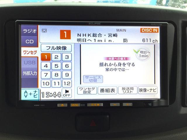 L アイドリングストップ ETC メモリーナビ ワンセグTV(9枚目)