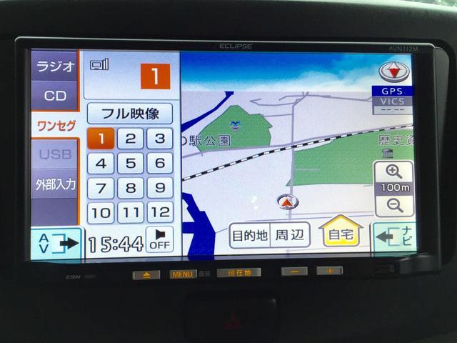 L アイドリングストップ ETC メモリーナビ ワンセグTV(10枚目)